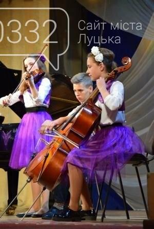 У Луцьку відбувся рейтинговий концерт «Овація» (ФОТО), фото-8