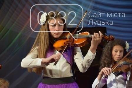 У Луцьку відбувся рейтинговий концерт «Овація» (ФОТО), фото-11