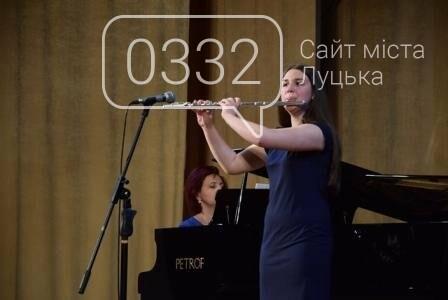 У Луцьку відбувся рейтинговий концерт «Овація» (ФОТО), фото-14