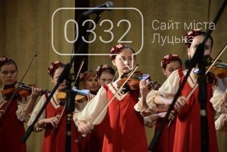 У Луцьку відбувся рейтинговий концерт «Овація» (ФОТО), фото-19