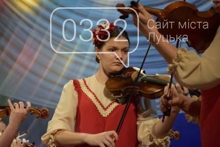 У Луцьку відбувся рейтинговий концерт «Овація» (ФОТО), фото-20