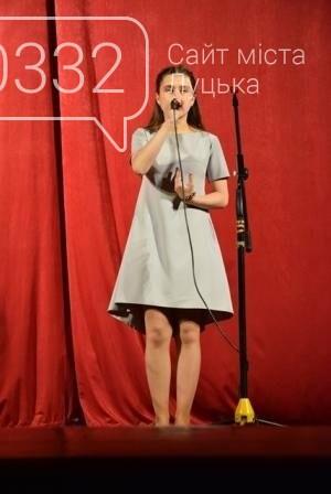 У Луцьку відбувся рейтинговий концерт «Овація» (ФОТО), фото-21