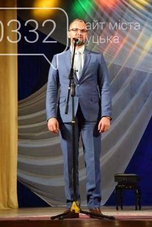 У Луцьку відбувся рейтинговий концерт «Овація» (ФОТО), фото-1