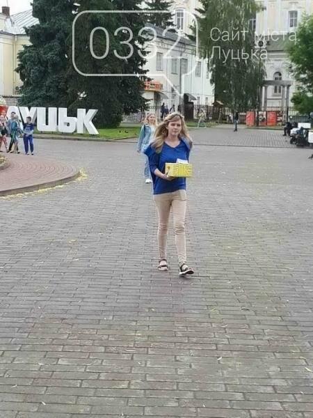 Як у Луцьку боролися з курінням (ФОТО), фото-3