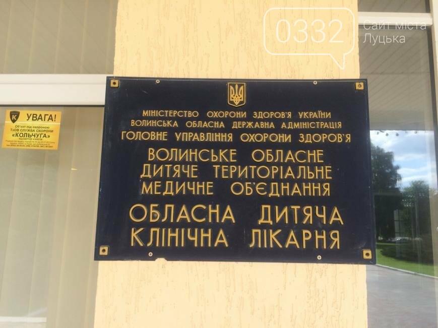 Лікарі-хабарники, відкати та корупційні схеми у Волинській обласній дитячій лікарні, фото-1