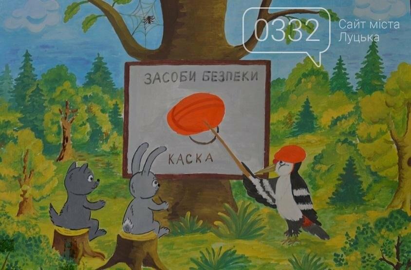 На Волині визначили переможців конкурсу дитячого малюнка про безпечну працю у лісі, фото-3
