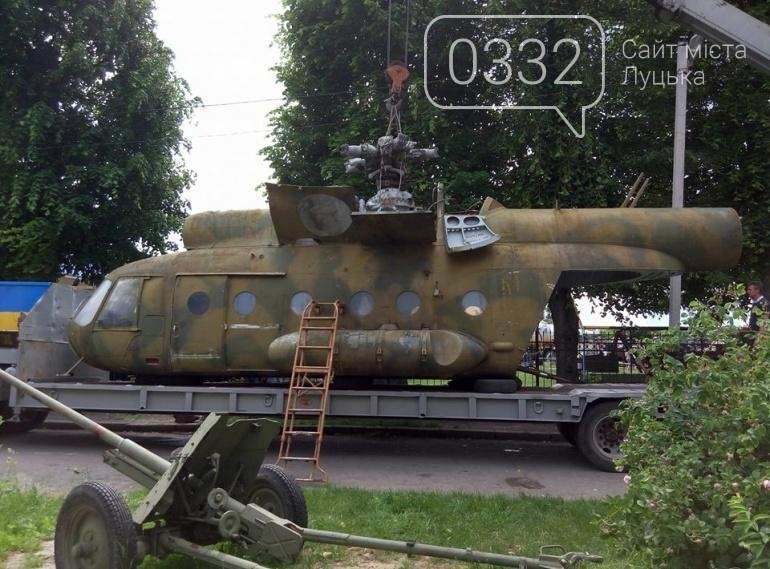 З луцького військового музею забрали на відновлення вертоліт та ракету (ФОТО), фото-10