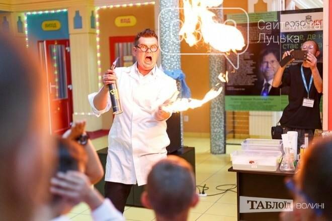 В «Адреналін Сіті» відбулося запальне шоу шалених хіміків (ФОТО), фото-1
