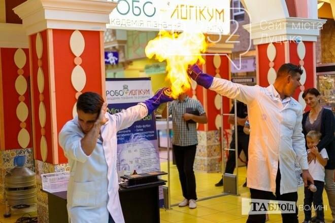 В «Адреналін Сіті» відбулося запальне шоу шалених хіміків (ФОТО), фото-7