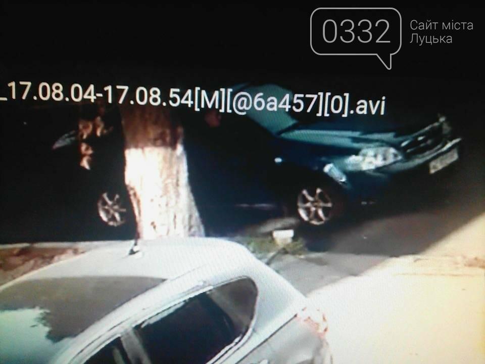 У Луцьку злодії обкрадають автівки, фото-2