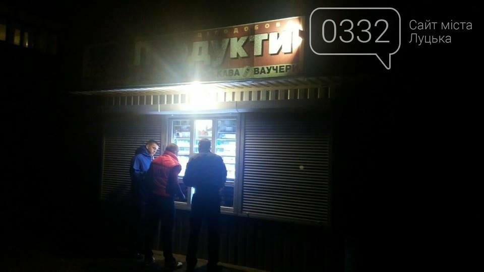 У Луцьку вночі торгували алкоголем , фото-1