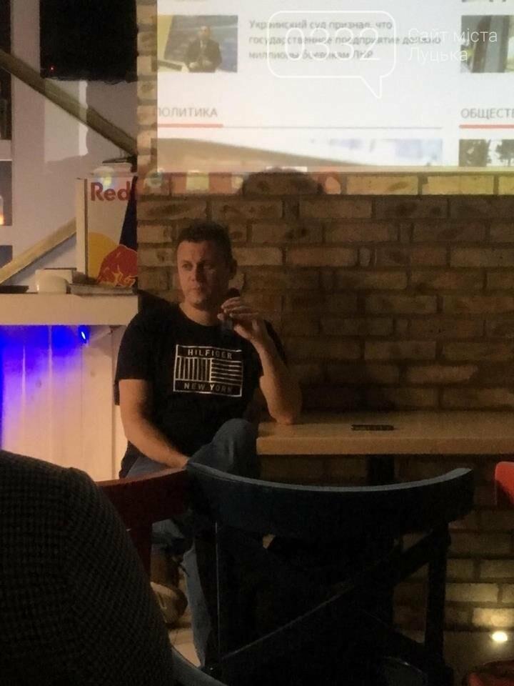 «Інтернет-медіа - інструмент майбутнього»: висновки відомого блогера, фото-1