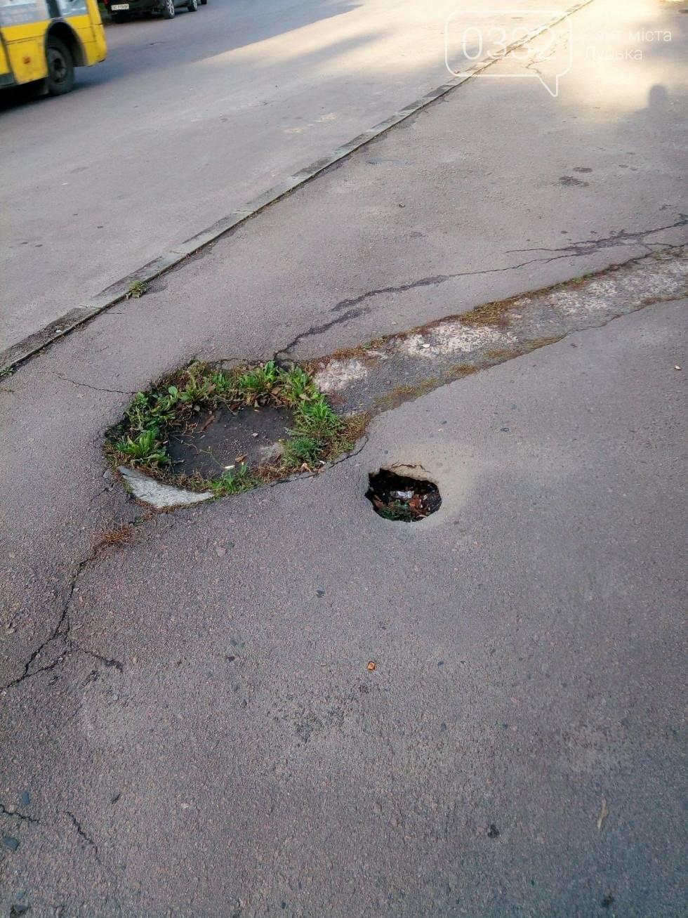 У Луцьку на Богдана Хмельницького провалюється ґрунт, фото-1