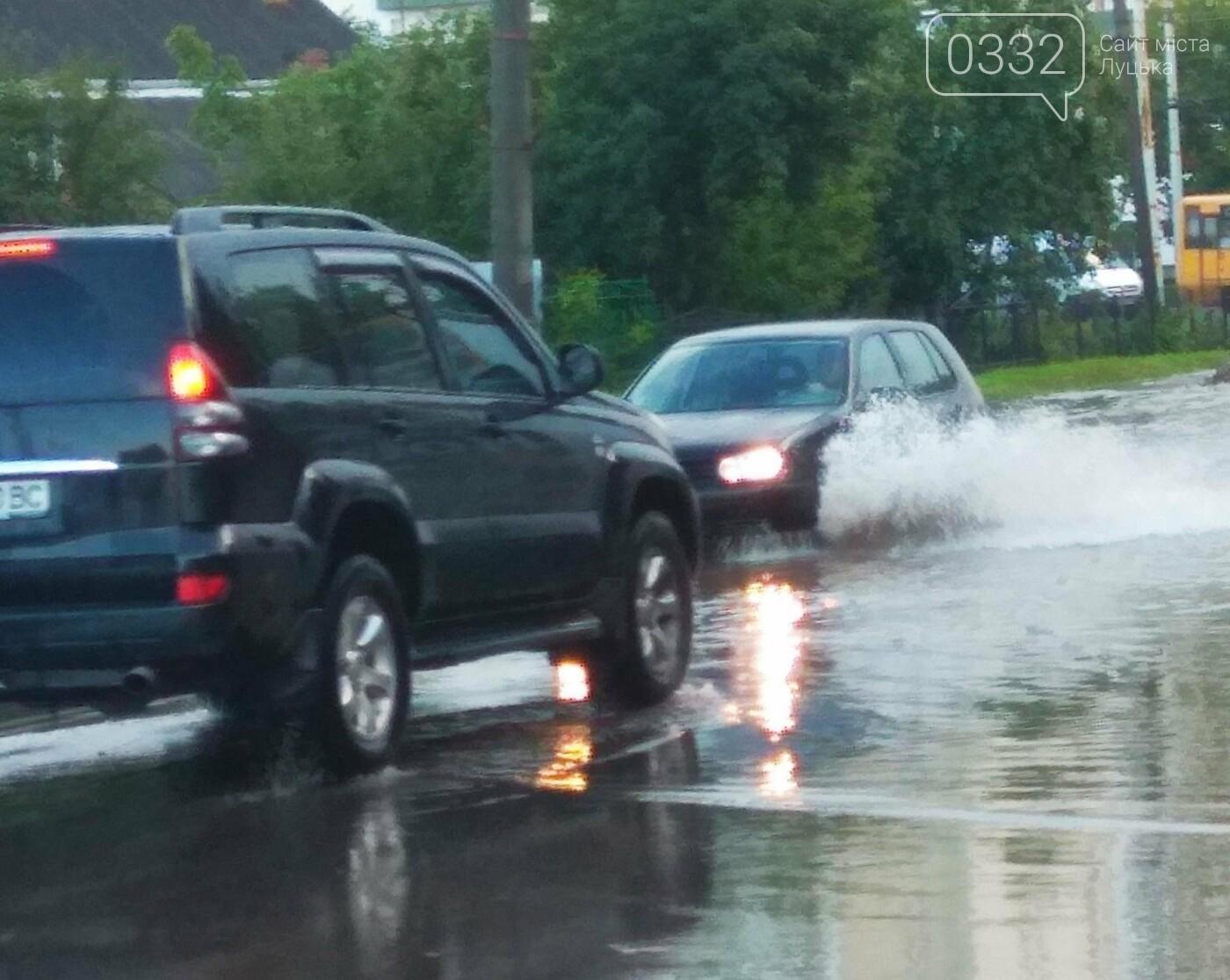 У Луцьку затопило 40-ий квартал (ФОТО), фото-1