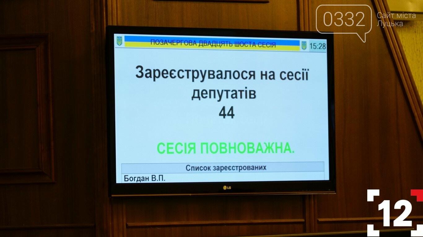 Призначення Погуляйка – помилка: депутати Волиньради звернулися до Зеленського. ФОТО, фото-3