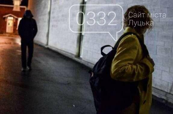 На Волині невідомий напав на жінку, фото-1