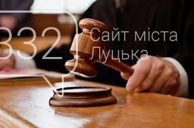 Адвокатку, яка намагалася пронести наркотики у Луцький слідчий ізолятор, судитимуть, фото-1