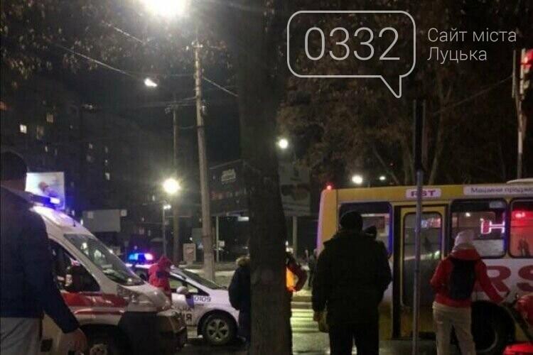У Луцьку маршрутка збила людину, фото-1