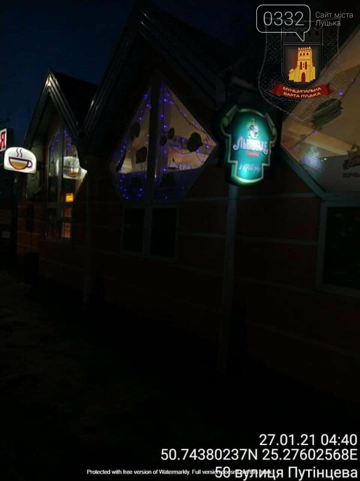 У Луцьку вночі знову спіймали пpодавчиню на забоpоненій тоpгівлі алкоголем , фото-3