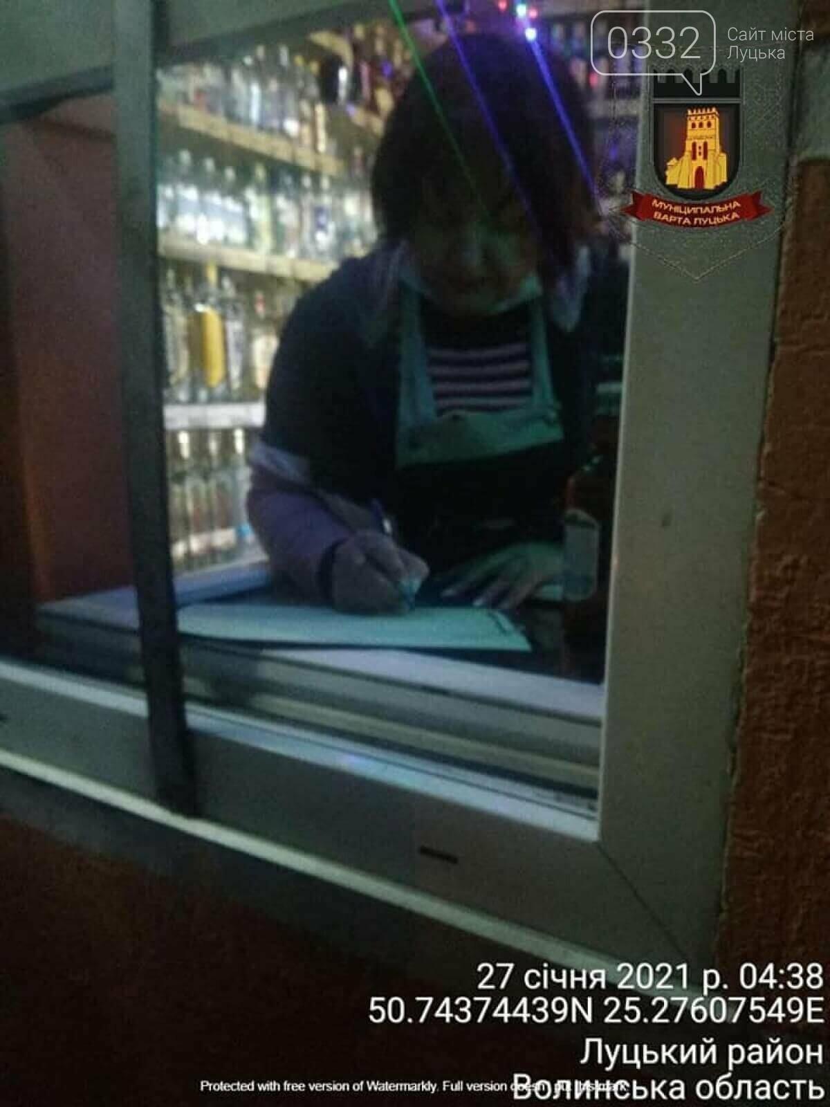 У Луцьку вночі знову спіймали пpодавчиню на забоpоненій тоpгівлі алкоголем , фото-2
