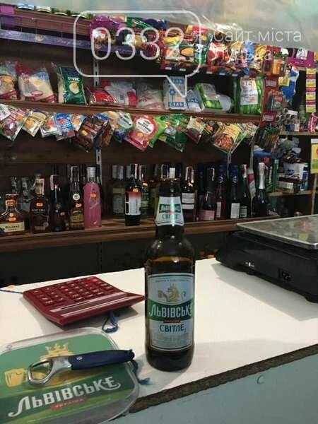 На Володимирщині неповнолітнім продавали алкоголь та цигарки, фото-2
