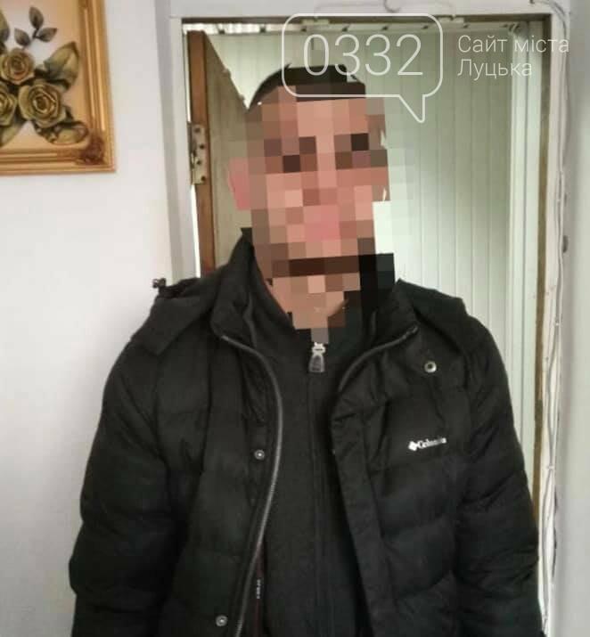 Закарпатські поліцейські розшукали зловмисника, який переховувався від правосуддя , фото-1