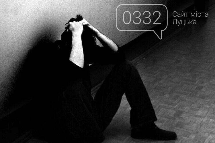 Чоловік з Луцька ледь не вбив друга, фото-1