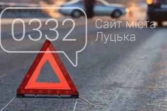У Луцьку зіткнулись два автомобілі, постраждав чоловік, фото-1