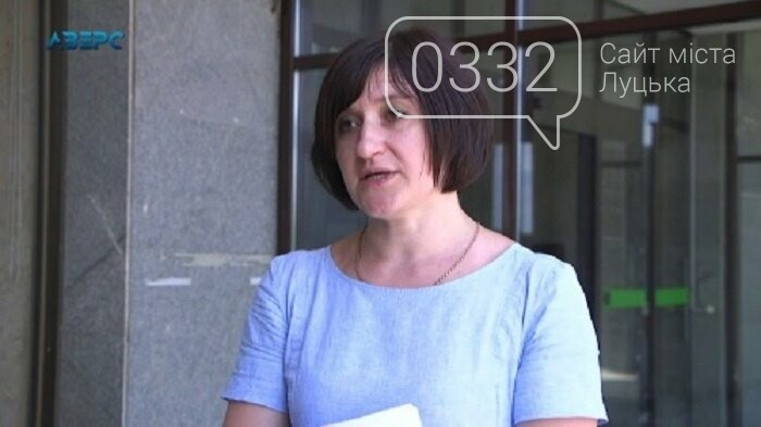 Відсторонили від роботи затриману на хабарі чиновницю Волинської ОДА, фото-1