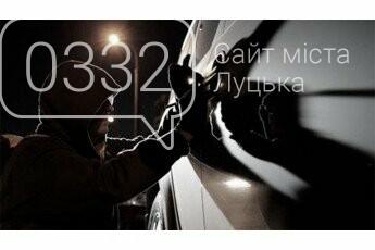 На Волині п'яний чоловік з двору багатоповерхівки викрав автомобіль, фото-1
