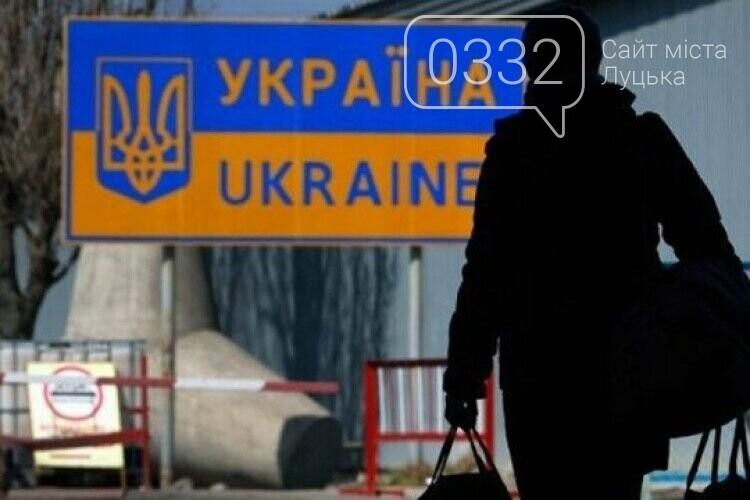 Не хотів відпускати на заробітки в Польщу: волинянин побив співмешканку, фото-1