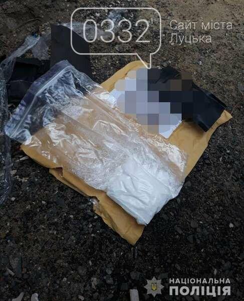 У 21-річного волинянина знайшли 25 грамів амфетаміну (фото), фото-2
