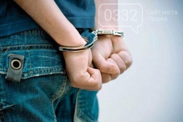 На Волині неповнолітнього покарали за злочин, застосовуючи новий підхід, фото-1