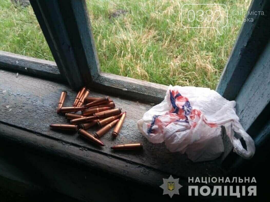 Волинянин у власному домі зберігав зброю та боєприпаси, фото-1
