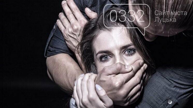 На Волині депутат вчинив розпусні дії з неповнолітньою донькою сусідів, фото-1
