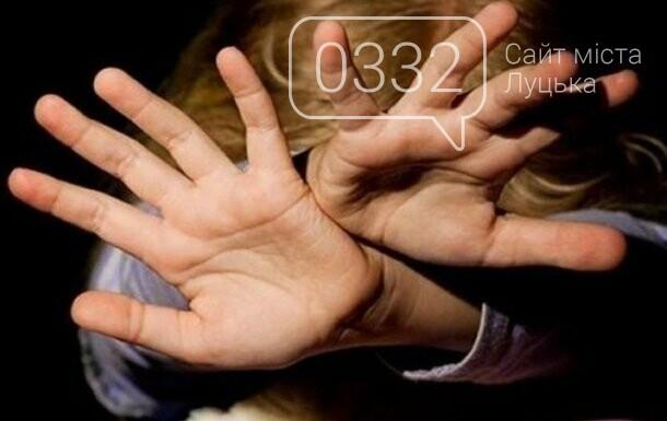 Ппрограв апеляцію: Волинський суд підтвердив рішення щодо вини у спробі згвалтування, фото-1