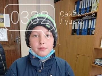 Розшукали 11-річного хлопця з Луцька, який не повернувся зі школи додому, фото-1