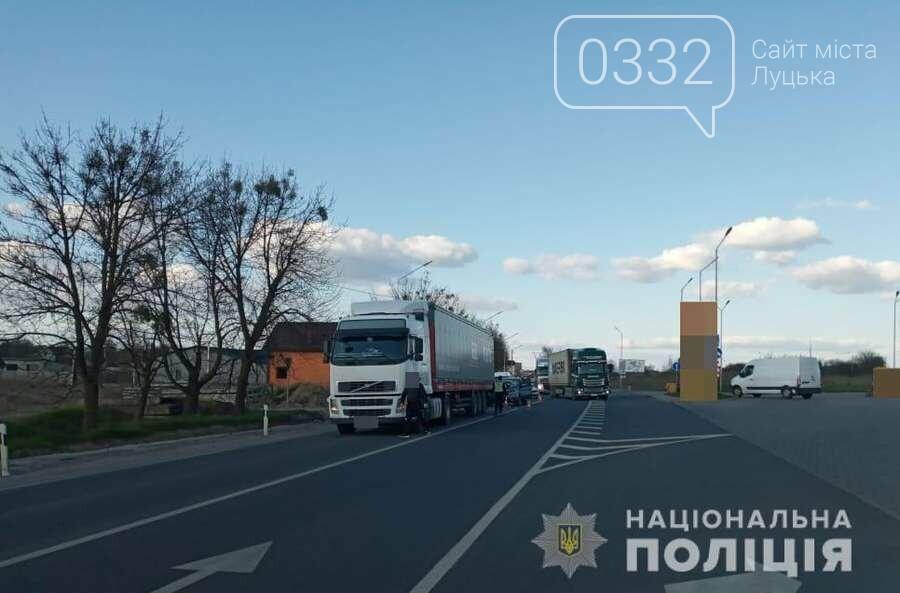 У Луцькому районі зіткнулися BMW і вантажівка (фото), фото-1