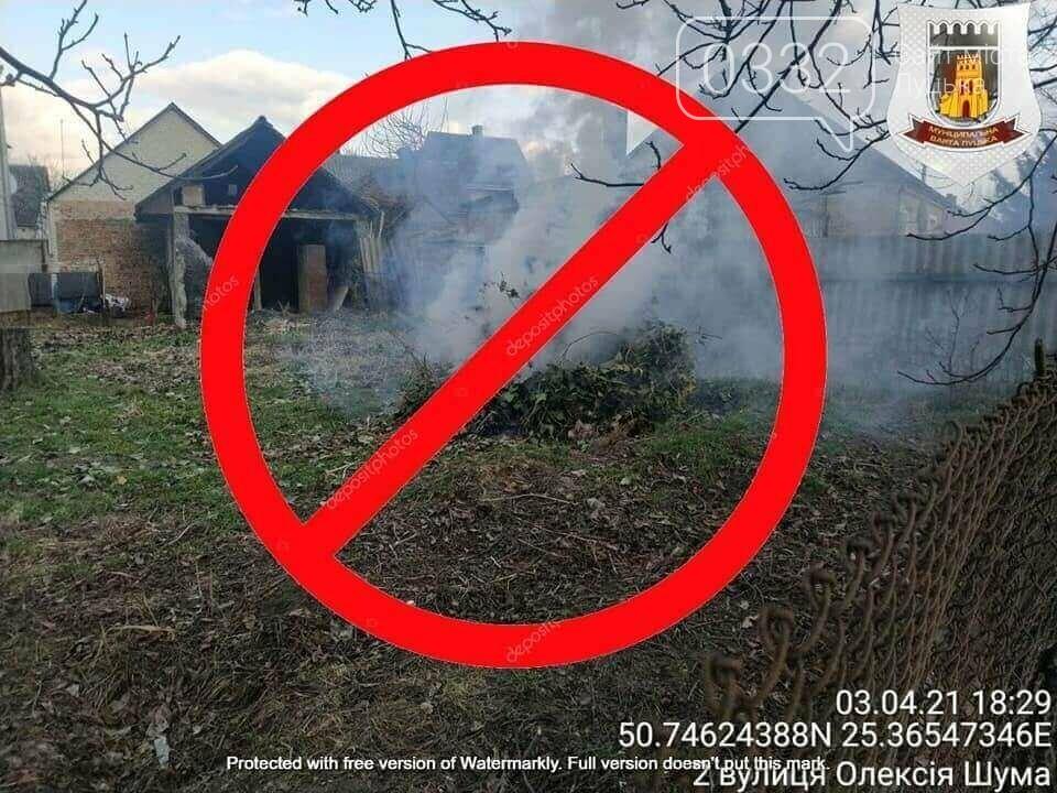 Лучани потерпають від диму і самі ж розпалюють вогонь, фото-1