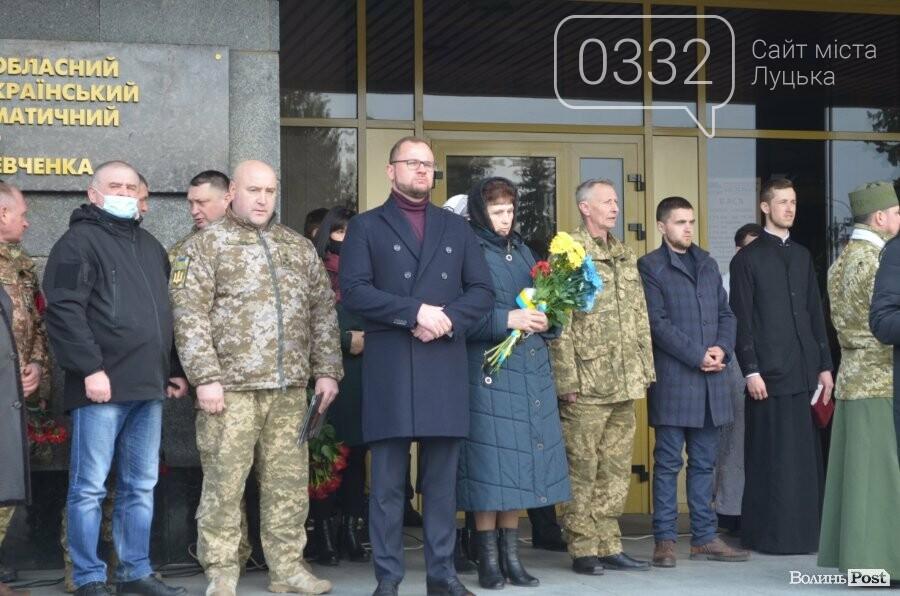 У Луцьку попрощалися із полеглим на Сході Героєм Сергієм Сулимою. ФОТО, фото-24