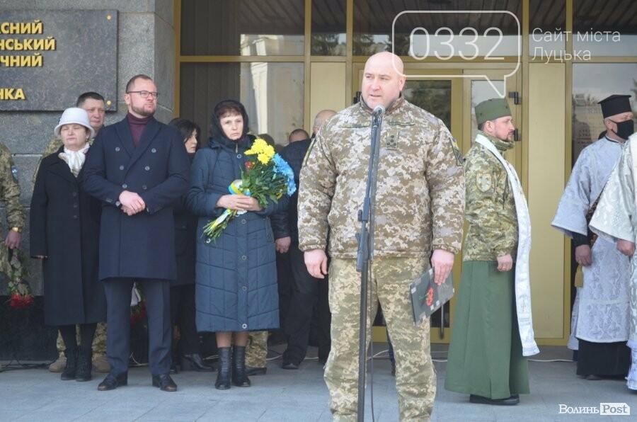 У Луцьку попрощалися із полеглим на Сході Героєм Сергієм Сулимою. ФОТО, фото-18