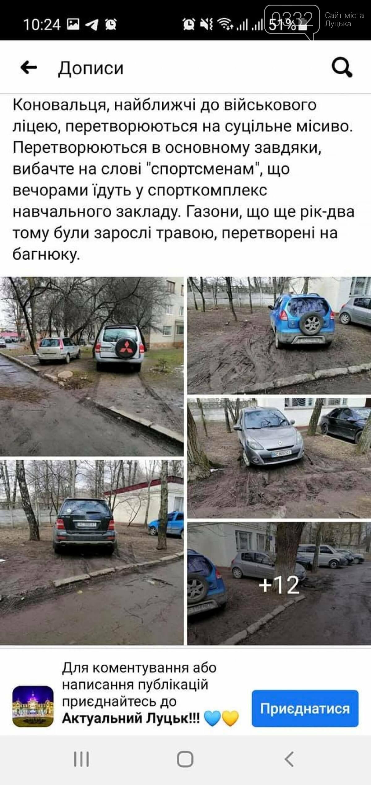У Луцьку муніципали щодня штрафують «автохамів», які влаштували парковку на газоні, фото-3