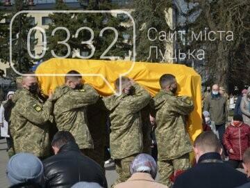 У Луцьку попрощалися із полеглим на Сході Героєм Сергієм Сулимою. ФОТО, фото-1