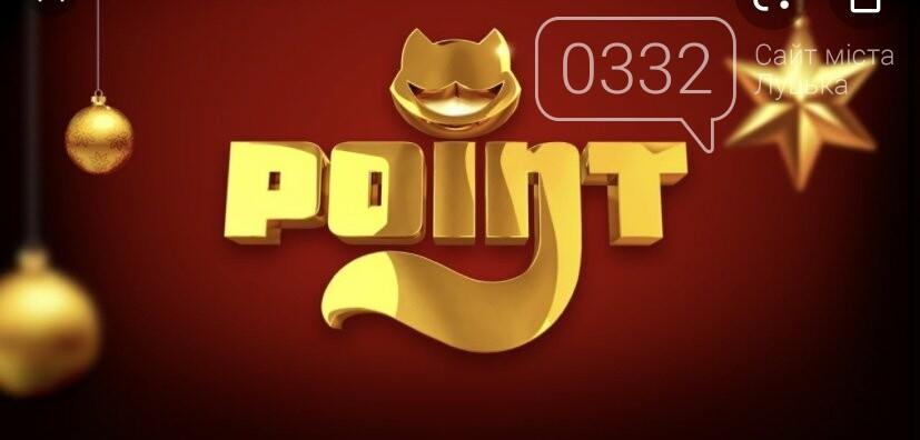 Онлайн казино PointLoto для гри на гривні, фото-1