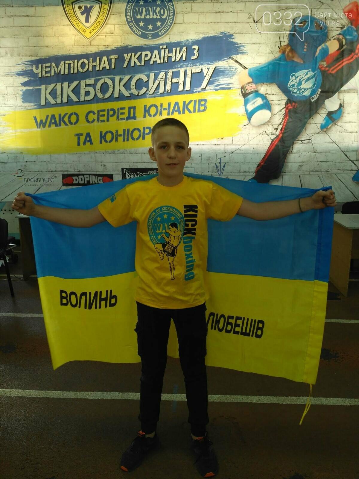 Боксер із Брониці здобув «золото» на чемпіонаті України, фото-1