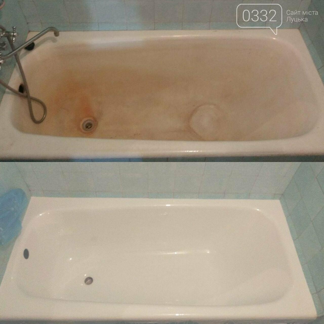 Відновлення ванни у Луцьку: як без покупки мати нову ванну?, фото-6