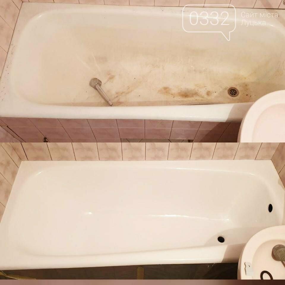 Відновлення ванни у Луцьку: як без покупки мати нову ванну?, фото-3