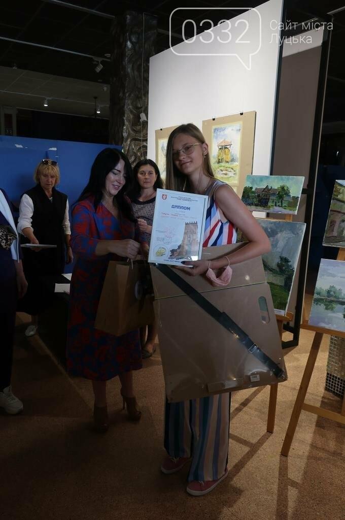 У Луцьку нагородили юних учасників конкурсу-пленеру «Луцький замок», фото-22