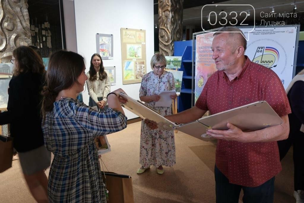 У Луцьку нагородили юних учасників конкурсу-пленеру «Луцький замок», фото-27