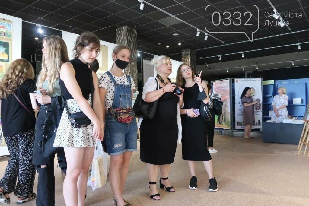У Луцьку нагородили юних учасників конкурсу-пленеру «Луцький замок», фото-14